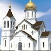 Храм священномученика Петра Крутицкого
