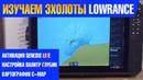 Видеоуроки по LOWRANCE Активация GENESIS MAP настройка палитры глубин и другие приемы работы