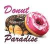 Donut Paradise. Доставка пончиков Люберцы