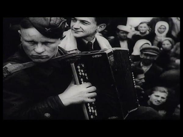 Agresja sowiecka 1939 film