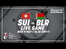 Switzerland Belarus Full Game 2018 IIHF Ice Hockey World Championship