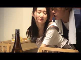 Aoi Chie 18+ cen NSPS-775
