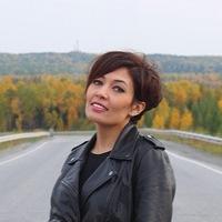 Алсу Тайгунова