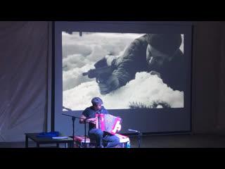 Премьера песни Насечка