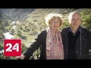 Аферистка из Северной Осетии обманула немецкого пенсионера на 70 тысяч евро Россия 24