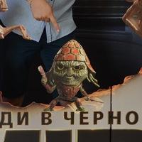 МаксимСперанский