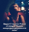 Личный фотоальбом Оксаны Спициной