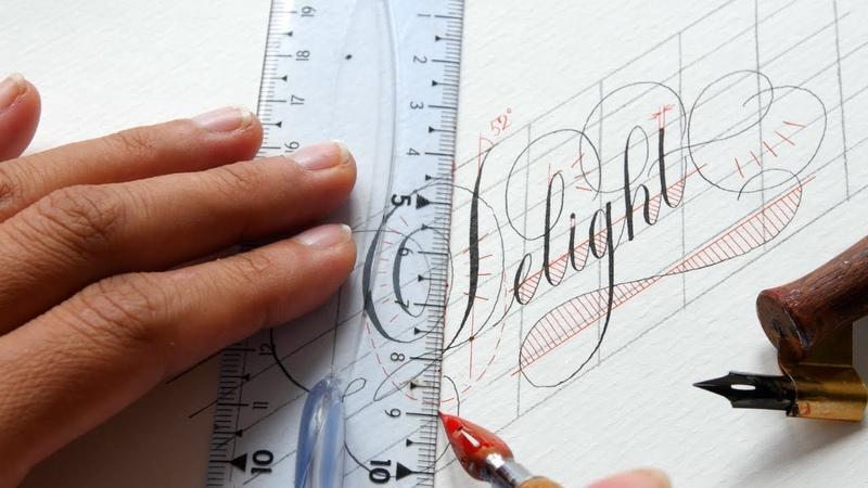 Разбор каллиграфического слова стиль Copperplate Nikolietta
