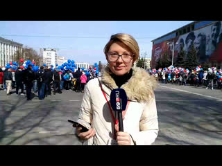 Стрим : первомайская демонстрация в Перми