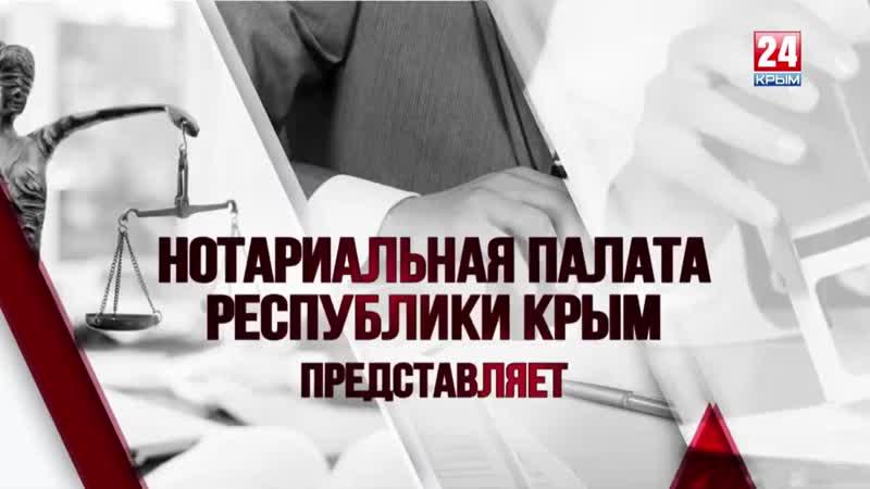 2018-10-25-16-16-43-4557-24-sovety-notariusa-zaveschanie-e.dubrovina-efir-25.10.2018