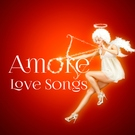 Обложка Just the Way You Are (Amazing) - Best Love Songs, Love Songs