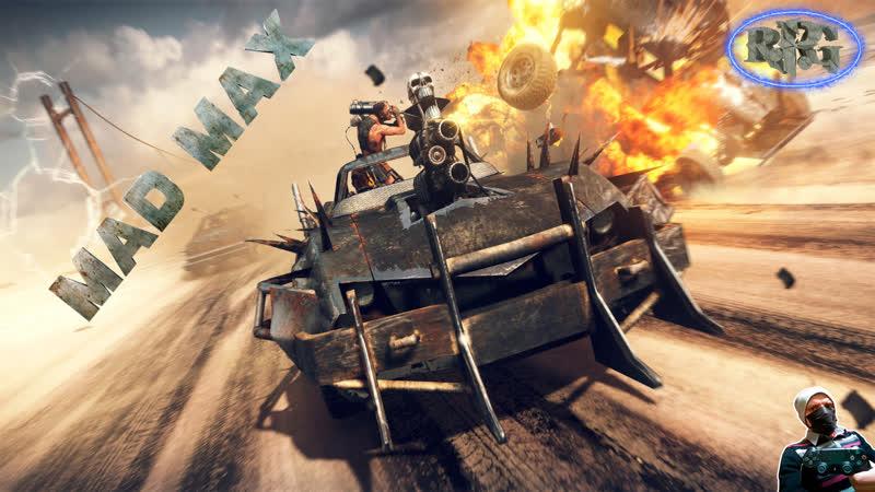 Mad Max. Брюхорез