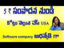 జ్యోతి రెడ్డి సక్సెస్ స్టోరీ jyothi reddy success story