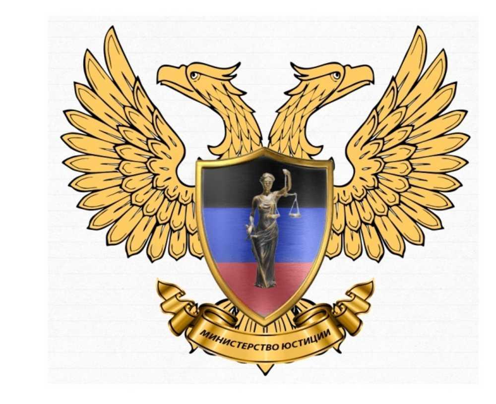 Итоги работы Донецкого ГУЮ за 9 месяцев 2019 года в сфере государственной регистрации и систематизации НПА