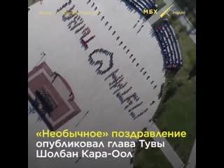 Владимиру Путину исполнилось 67 лет. Как видите, все радуются. Вся страна в едином порыве сочиняет по случаю праздника стихот