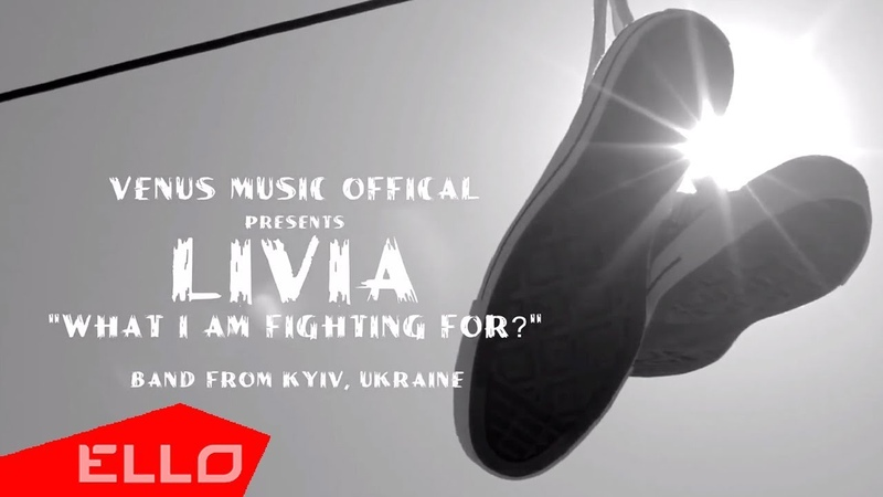 Livia - What Am I Fighting For?