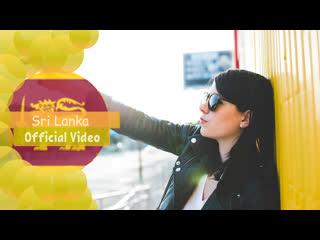 Ferovision Song Contest 13. Sri Lanka. Official Video