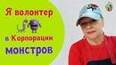 Как стать волонтером В Одессе Добрый обед для пенсионеров