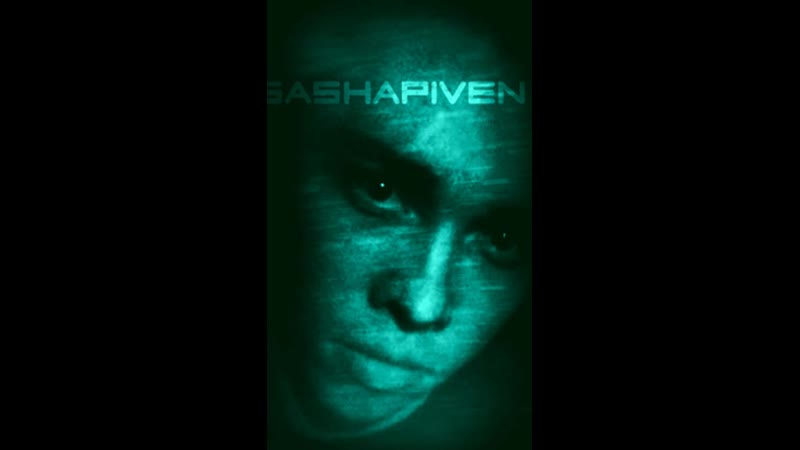 Sasha piven Посижу ка вечером на работе до 12 ночи А в 5 утра уже приду на работу