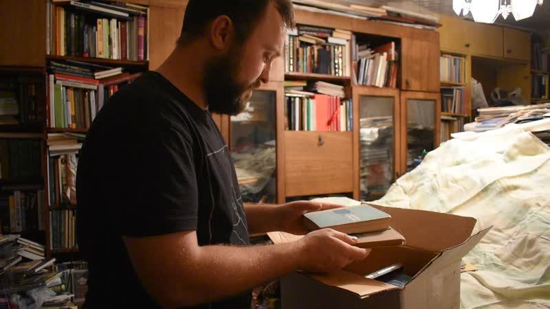 Видеообзор Павла Альбощего по выкупленному архиву Е.Н.Ольшанской. Ч.1(12.10.2019)
