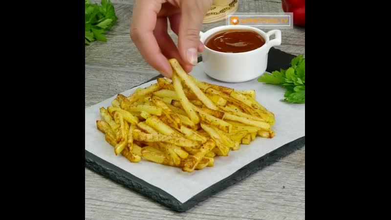 Вкусная картошка фри в духовке