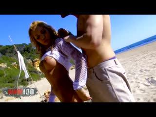 Анальный секс на пляже | ginger hell - hot blonde milf fucked on a public beach