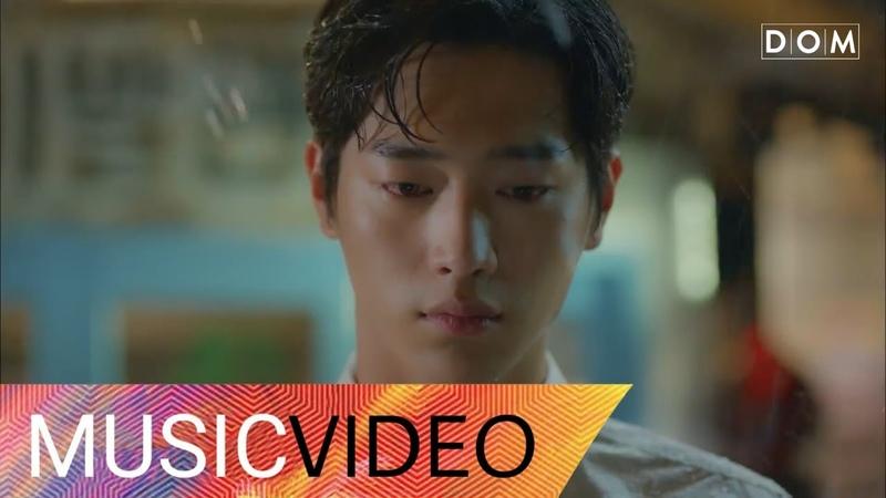 [MV] 임지은 (Lim Ji Eun) - The Longing Dance (Are You Human? OST Part.3) 너도 인간이니? OST Part.3