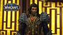 Wrathion 8.2.5 NEW Model Old VS New Comparison WoW BfA PAtch 8.2.5