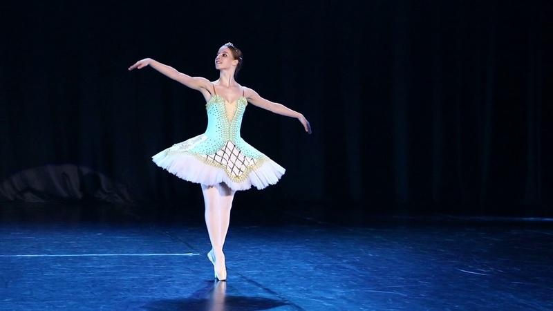 Классический танец Н Черепнин вариация из балета Павильон Армиды