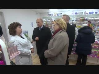 Владимир Путин посетил одну из аптек Санкт-Петербурга.