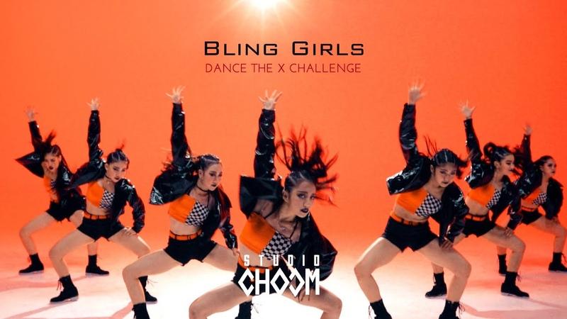 [Dance the X Challenge] 1 블링걸즈 - Jessi 'Dis rap', Putzgrilla 'We Ready'