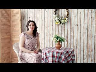 Про обучение в Школе астрологии Натальи Кобенко