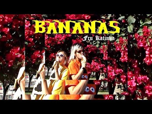 Fru Katinka feat. [$Makina$] - Bananas