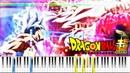 Dragon Ball Super OST The Power to Resist Ultra Instinct Rush Piano Tutorial