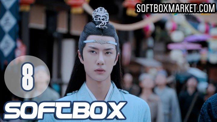 [Озвучка SOFTBOX] Неукротимый: Повелитель Чэньцин 08 серия