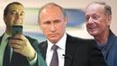 Михаил Задорнов Про Путина Медведева и предстоящие выборы