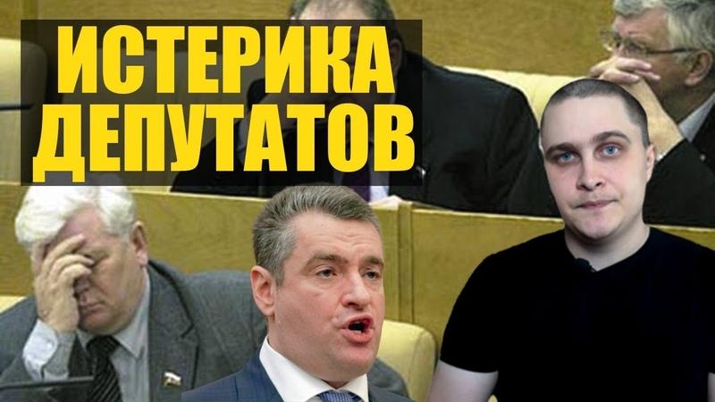 Американцы отказали в визах российским чиновникам. Новости СВЕРХДЕРЖАВЫ