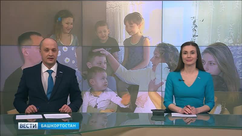 Всё что у нас есть наши дети : в Башкортостане маму десятерых детей выписали из роддома