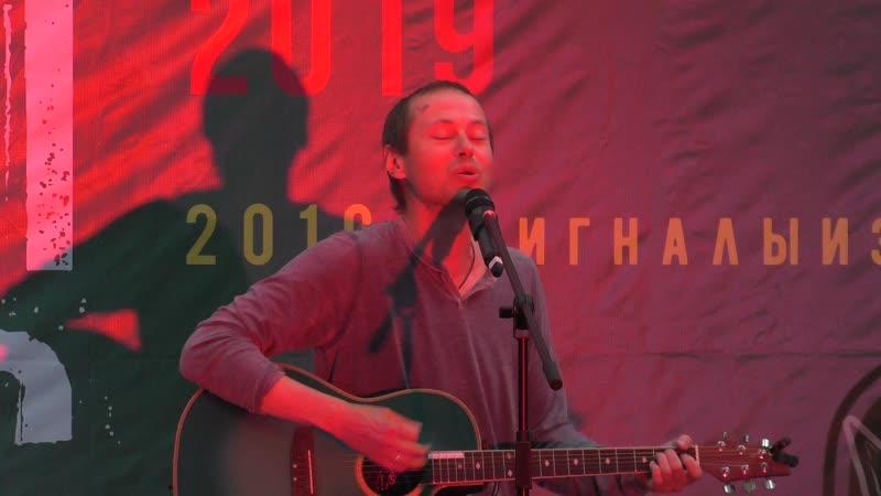 Кирилл Комаров - Сияй! (14.08.2019, г. Москва)