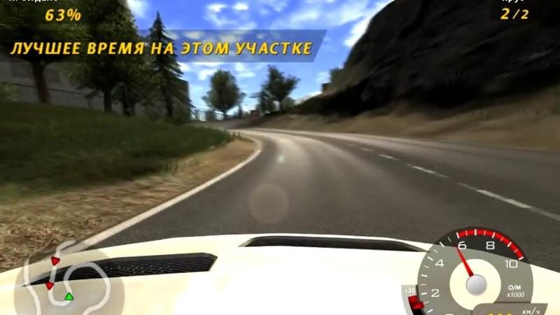 GTI Racing 2006 60 Super Power Monkey Business Tayout 3 Бавария Германия