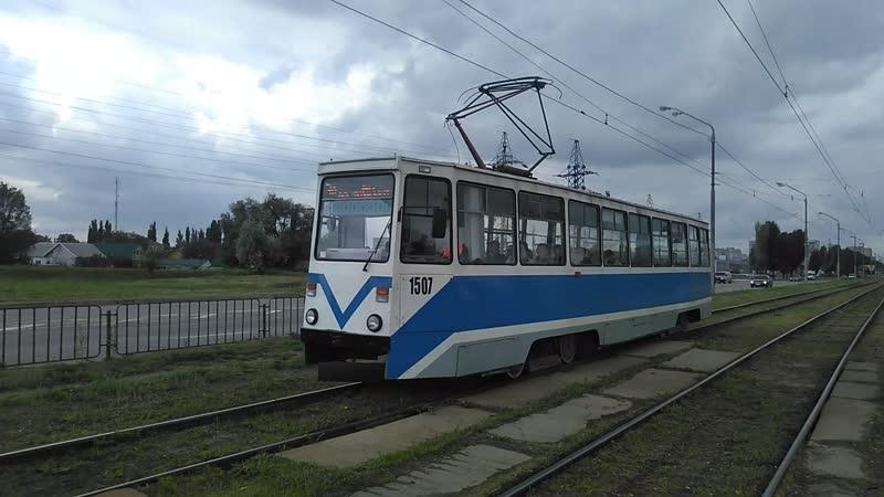 71-605 (КТМ-5) №1507 Донецкое шоссе г.Днепропетровск