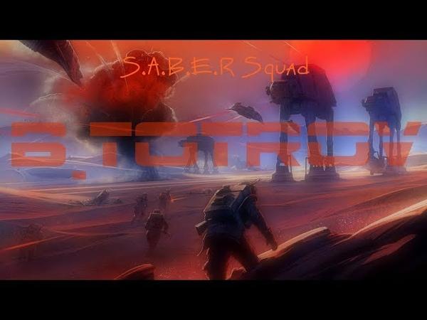 Star Wars-fun video B.Totrov