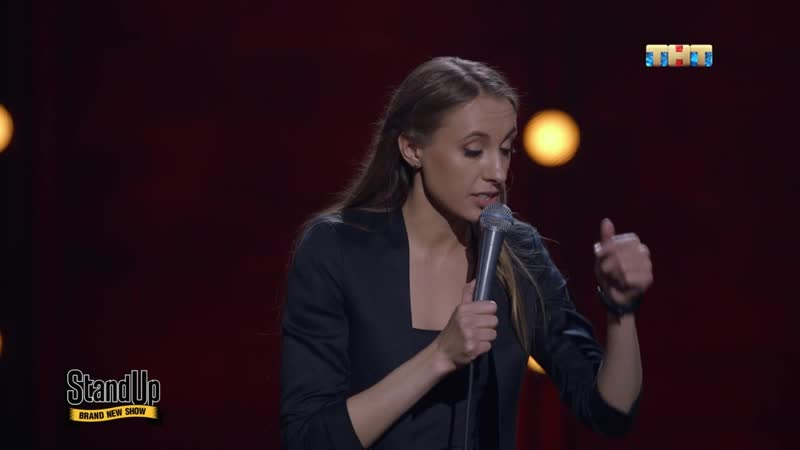 02. Stand Up.WEB-DL 720p от Files-x