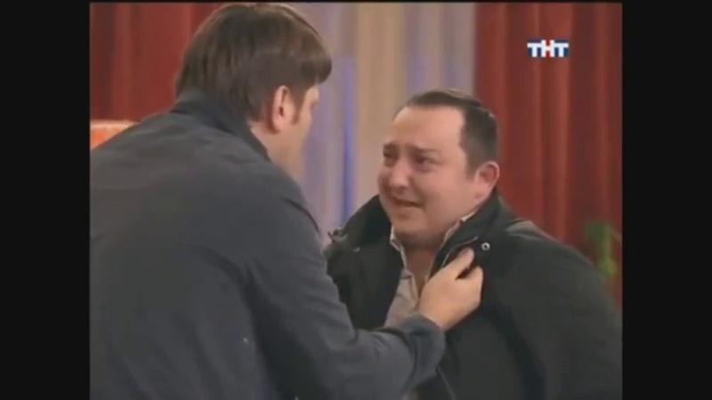 Братву на сиськи не меняют Счастливы вместе 3 сезон 232 серия
