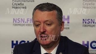 Видеообращение Стрелкова: не жду от Зеленского теплых отношений с Россией