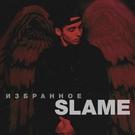 Обложка SUB-ZERO (prod. Black Rose Beatz) - Slame