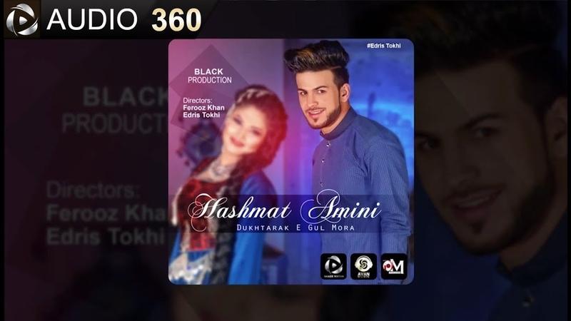 Hashmat Amini – Dokhtarake Gul Mora   NEW AFGHAN SONG