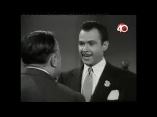 Mi papa tuvo la culpa (1953)