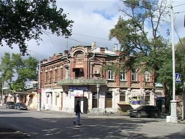 Музыка дома Таганрог Ростов 10мин52сек