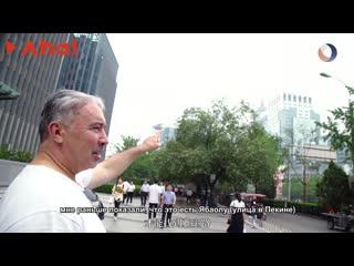 Иностранец пекинский бродяга в возрасте 60 лет, бывший тренер Олимпиады, хочет воспитать китайского чемпиона мира по боксу
